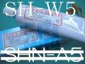 大陽日酸 SH波試験用ソニコート