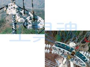 画像1: 藤井電工クローラー金車