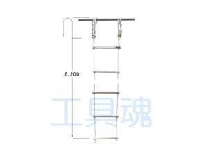画像1: 藤井電工送電用吊梯子