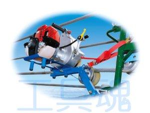 画像1: 藤井電工けん引機