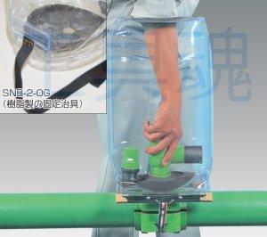 画像1: 大阪ガス仕様ノーブローカバーSNB-2ーOG型シリーズ