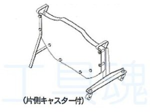 画像1: SPOT 帯鉄用コイルスタンド 片側キャスター付き