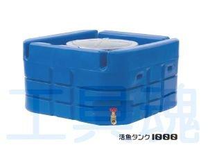 画像1: スイコー 活魚タンク1000 メーカー直送限定品