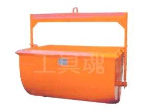 画像1: タケムラテックFU型舟型転倒バケット