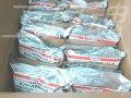 スリーボンドロンジーパテ(紙パック)10kgセット