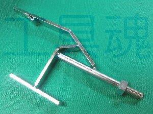 画像1: ツール・ディポ 軽量アクセス操作棒用先端金具