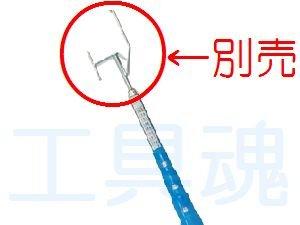 画像1: ツール・ディポ 軽量アクセス操作棒