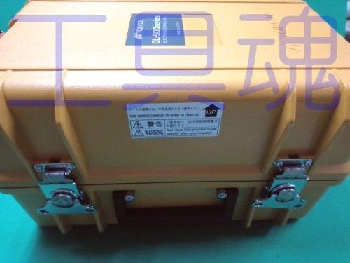 他の写真2: トプコン デジタルレベルDL-500シリーズ(RABコードスタッフ+三脚プレゼント)