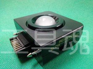 画像3: トプコンテクノハウス 紫外線強度計