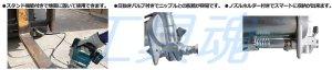 画像3: ヤマダコーポレーション充電式グリースガン